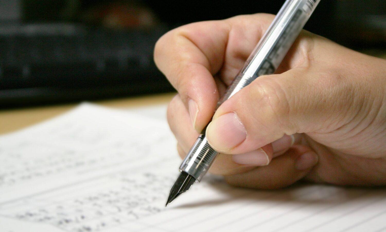 助成金の申請方法