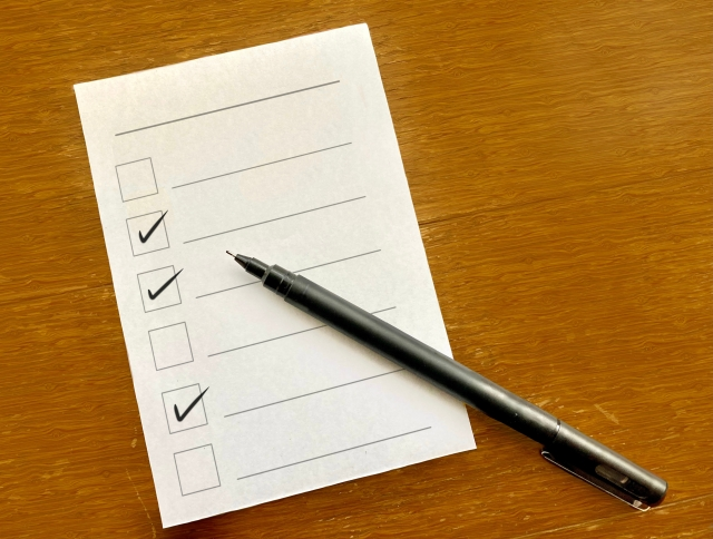創業助成事業の申請要件