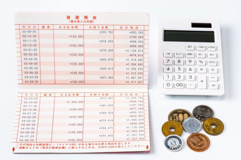 助成金などの勘定科目