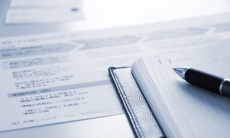 事業再構築補助金の事業計画書