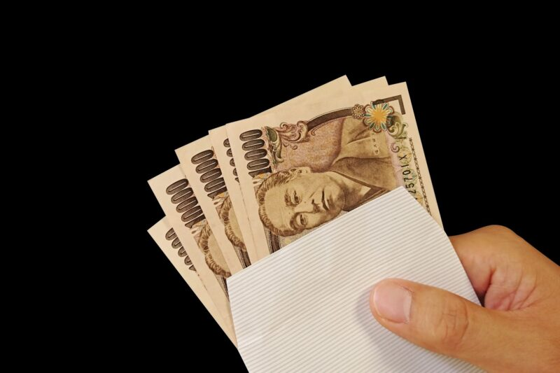 助成金申請サポートを利用する場合の一般的な費用体系